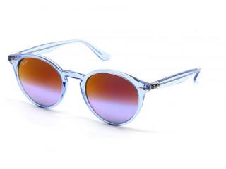 Солнцезащитные очки RAY-BAN 2180 6278A9 51 Фото №1 - linza.com.ua