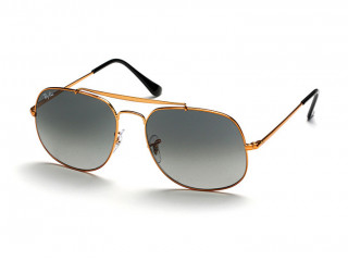 Сонцезахисні окуляри RAY-BAN 3561 197/71 57 Фото №1 - linza.com.ua