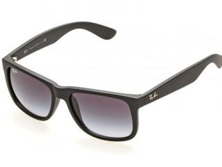 Солнцезащитные очки RAY-BAN 4165 601/8G 54 - linza.com.ua