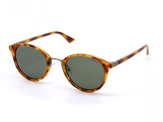 Солнцезащитные очки PLD PLD 2091/S SX750UC - linza.com.ua