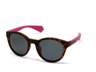 Солнцезащитные очки PLD PLD 6063/G/S C4B52M9 - linza.com.ua