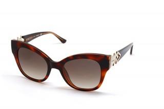 Солнцезащитные очки GUESS GU7596 52G 52 - linza.com.ua