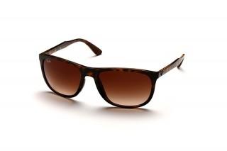 Солнцезащитные очки RB 4291 710/13 58 - linza.com.ua