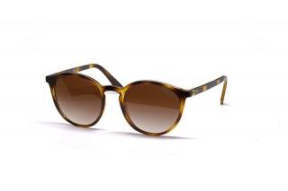 Солнцезащитные очки VO 5215S W65613 51 - linza.com.ua