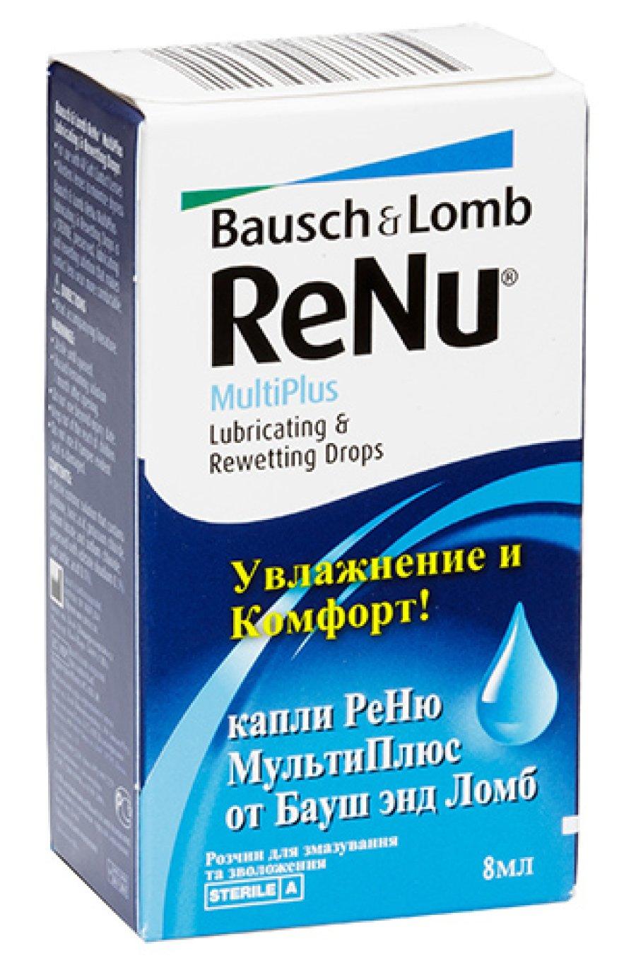 Капли для глаз Увлажняющие капли ReNu MultiPlus Фото №1 - linza.com.ua