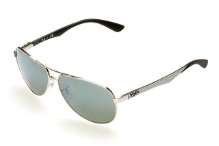 Солнцезащитные очки RAY-BAN 8313 003/40 61 - linza.com.ua
