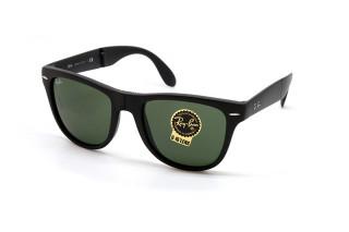 Солнцезащитные очки RAY-BAN 4105 601S 54 - linza.com.ua