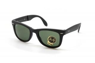 Солнцезащитные очки RAY-BAN 4105 601S 50 - linza.com.ua