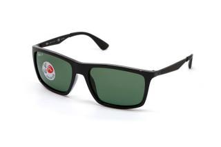 Солнцезащитные очки RAY-BAN 4228 601/9A 58 - linza.com.ua