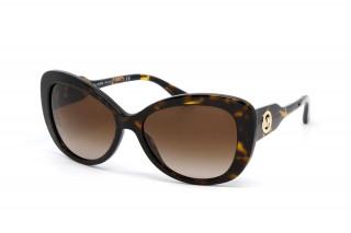 Солнцезащитные очки MK 2120 300613 56 - linza.com.ua