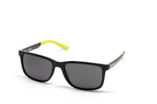 Солнцезащитные очки PUMA PE0076S-002 56 - linza.com.ua