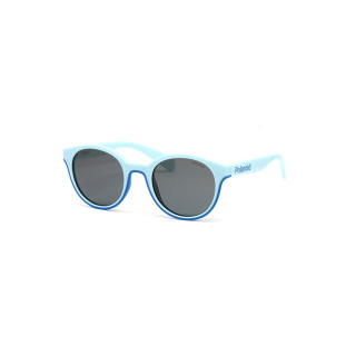 Солнцезащитные очки PLK PLD 8040/S 2X644M9 - linza.com.ua